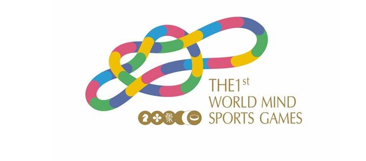 第一届世界智力运动会logo