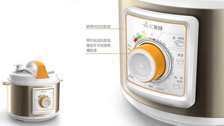 艾美特电压力锅系列产品
