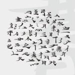 江西抚州设计师绿色的小黄花