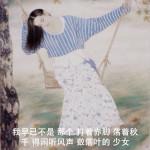 广东深圳设计师大表姐LiuASing