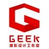 广东深圳设计师Geek