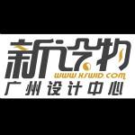广东广州设计师新设物