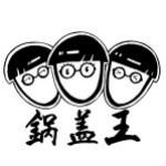 上海松江设计师HALIDENG