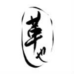江苏南京设计师革也·白宇东