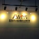 广东深圳设计师胡工