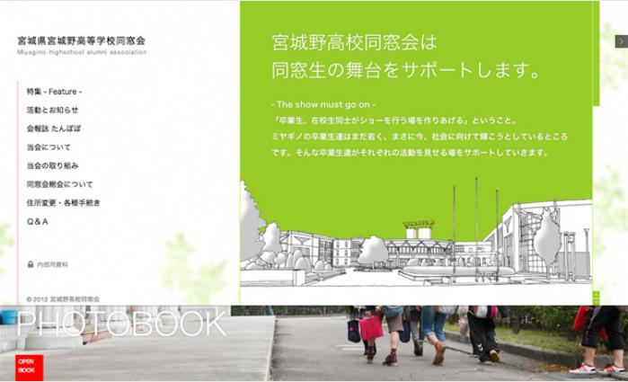 日本有名的ui设计师及其工作室的官网欣赏