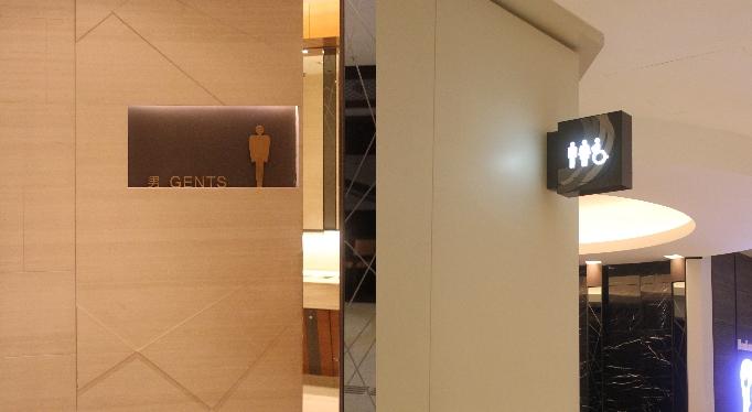 项目名称:圆方广场 客 户 :香港铁路有限公司 项目时间:2007 项目地点:香港 圆方广场(英文:Elements)商场开幕典礼在2007年11月 16日举行。商场楼高4层,面积达100万平方呎,由香港铁路有限公司旗下的Premier Management Services管理。商场设有戏院,命名为The Grand Cinema,提供12个影院1600座位的戏院,是本港最多院数的戏院,已于2007年10月中开始营业。发展商声称商场设有全香港最豪华的洗手 间,10个洗手间共耗资1000万兴建。此外商场也