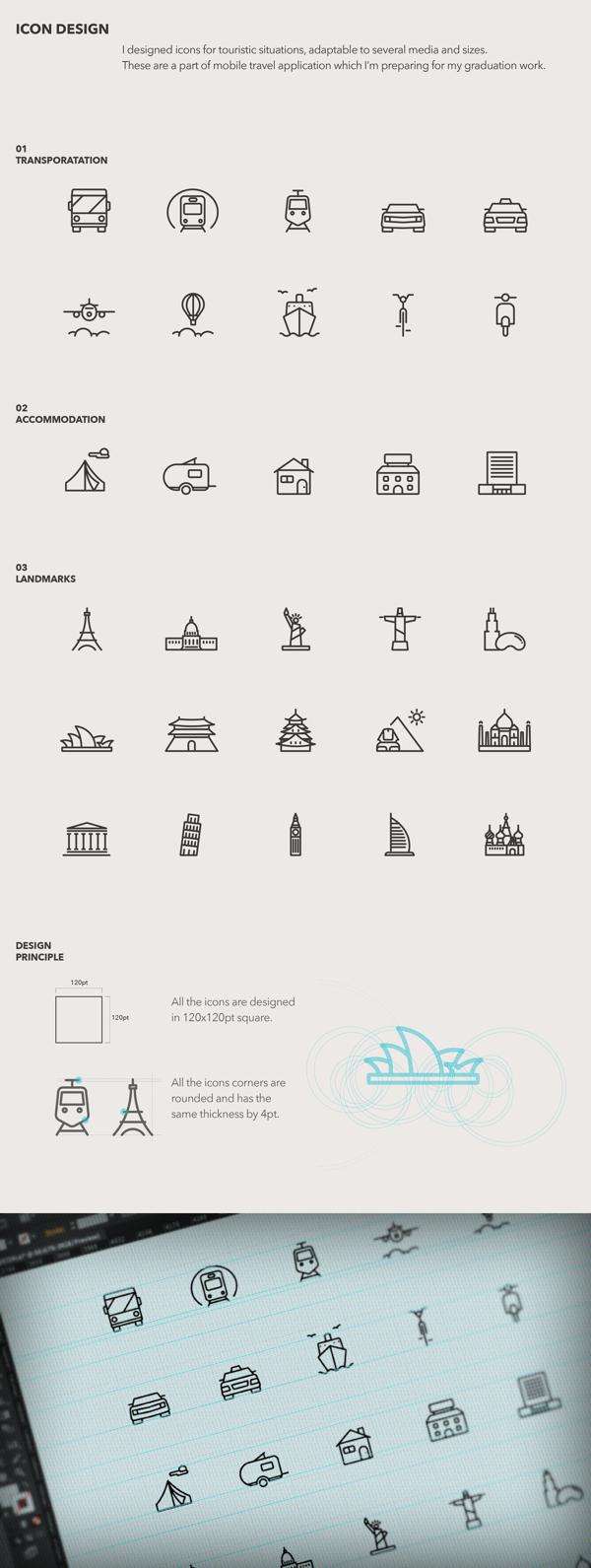 线型旅游图标ui设计