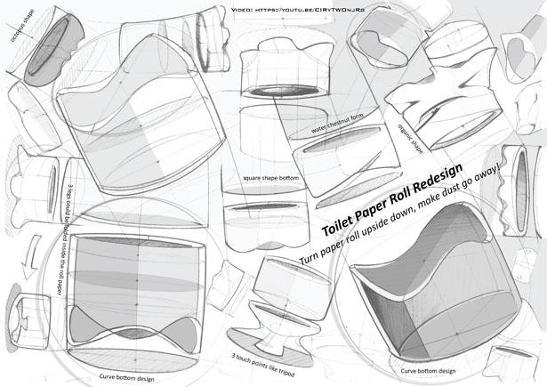卷心纸卷筒改良设计