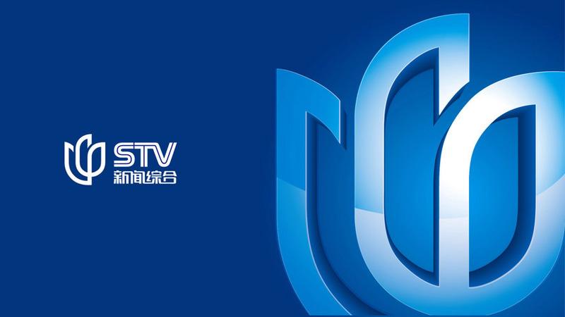 上海电视台新闻综合频道 品牌全案设计