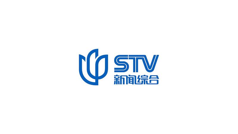 項目內容:品牌傳播符號/全套vi設計 - 項目背景: 上海電視臺新聞綜合頻道(簡稱STV),一直以關注民生、關注百姓生活;更樸實、更接地氣、更民生的價值定位,此次新聞綜合頻道整體視覺做大的改版,包括欄目新形象、節目新包裝、片頭,宣傳語等等,及新的VIS設計,決心要將頻道的形象做比較大的改變,使其更加的有活力,更加的有新和力,更受大眾百姓的信任。 - 上海電視臺新聞綜合頻道作為本土最權威的新聞媒體;此次通過打造全新的品牌形象來提升媒體親和力;重點體現其作為上海地方性新聞媒體多年來紀錄在上海這座城市的點滴民生