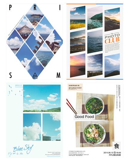 通过海报拼图分享出去的照片,是不仅是通过设计师设计的模版来提升