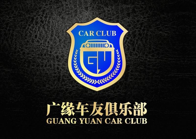 汽车俱乐部logo设计