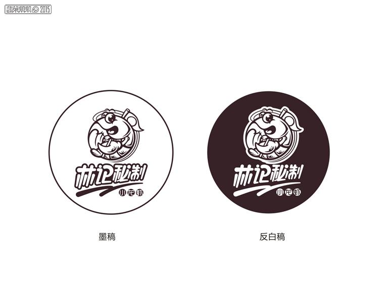 林記秘制小龍蝦logo設計