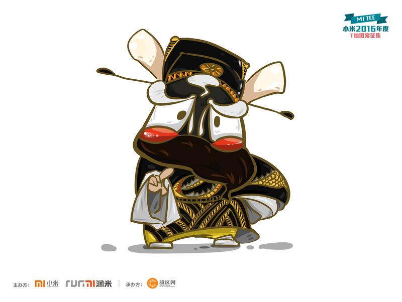 将米兔的形象与中国古典元素京剧所融合,以中国式英雄呼应大赛主题,包括颇有争议的曹操,经典英雄的关羽,正义英雄包拯以及智慧的英雄诸葛亮,这几个人物正是我想体现的英雄本色,是智与力的结合,是物质与精神的极致。采用卡通形象,更加的贴近生活,使受众更加喜爱与容易接受。 注: 作者:巴乃婕 洪小溪 黄昀