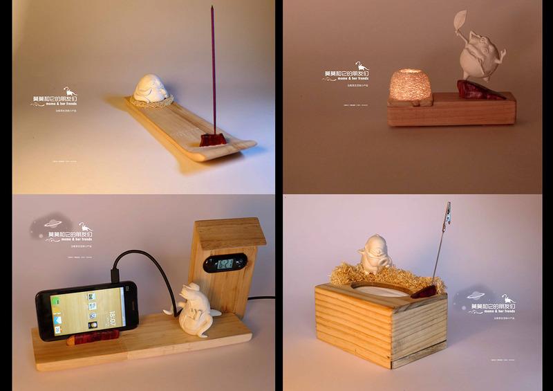 概念系列-治愈系生活小产品
