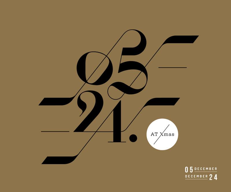 美术馆 字体设计