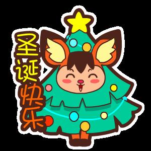 香香乔以鹿为形象设计