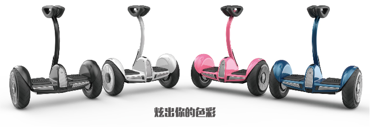 品向工业设计 平衡车设计 代步工具设计 两轮平衡车设计 小米平衡车