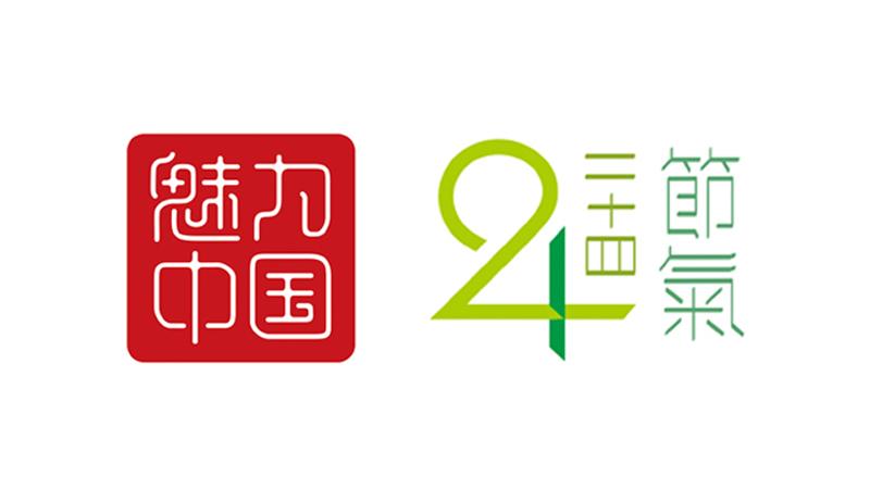 logo 标识 标志 设计 矢量 矢量图 素材 图标 800_450