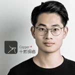 上海浦东设计师老谭(十贰铜者)