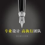浙江金华设计师壹加壹设计团队